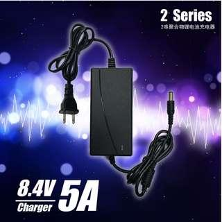 8.4v 5A Fast Charger