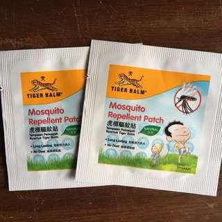 5x Tiger Balm Mosquito Repellent Patch