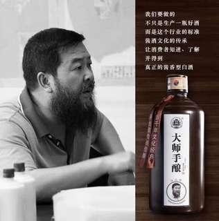 貴州 茅台鎮 大師手釀酒 醬香型 53%vol 500ml 酒質比美飛天茅台