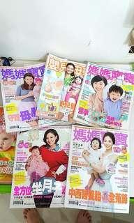 🚚 嬰兒書 雜誌 教養書 媽媽雜誌 媽媽書 媽媽寶寶 嬰兒母親 書 #年末感恩免費送 #免費送