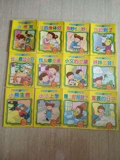 pre-school chinese reader