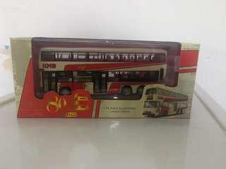 Mercedes Benz Me1 Livery On Scania K310UD 12M Caetano Body 1:76 route 905 Lai Chi Kok