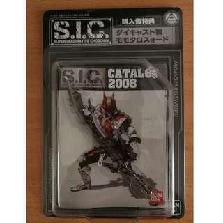 S.I.C SIC Kamen Rider Den-O Momotaros Sword Die-cast metal with SIC Catalog 2008