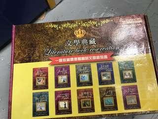 文學典藏 literature Book Reservation