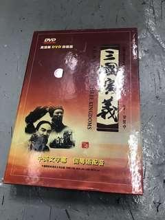 三國演義 DVD