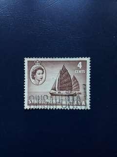 SGSTM. Stamp Of Singapore. 1955-09-04. -Queen Elizabeth II Series Definitives. 4 Cents, Twakow lighter.