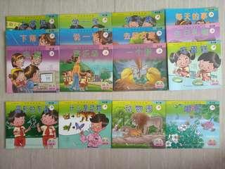 Chinese Storybooks 学前阅读计划