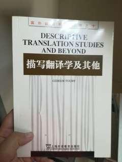 Translation related books