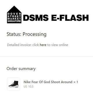 (STEAL) Fear Of God Nike Shoot Around SA FOG