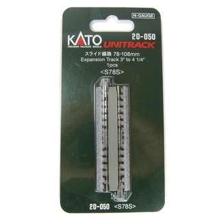 全新現貨 KATO 20-050 Expansion Track 78-108mm (1pcs) 路軌 (非 TOMIX, TOMYTEC, GREENMAX) N-GAUGE