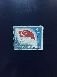 SGSTM. 1960-06-03 Singapore stamp. National Day.