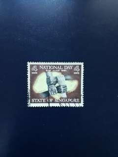 SGSTM. 1961-06-03 Singapore stamp. National Day.
