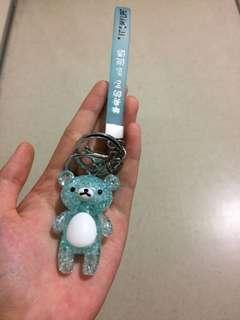 Rilakumma Keychain
