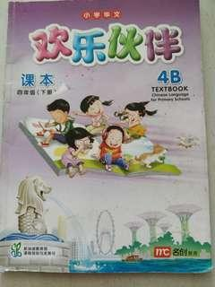 Pri 4 chinese textbook