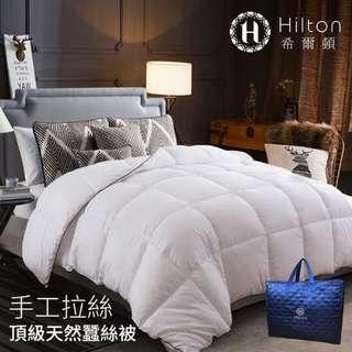 【現貨供應】  睡眠因子手工拉絲銀離子頂級蠶絲被3公斤