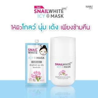 Snail White Icy Mask