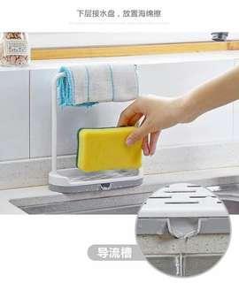 Sponge & Towel Holder
