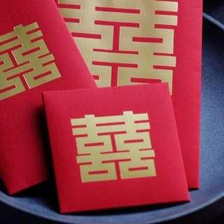 Premium Double Happiness Wedding Angpow Packets with Gold Stamping