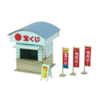 全新 1/150 日本優質紙模型 小賣部 火車鐵道模型 情景小物 N比例 (not Tomytec Tomix Kato)