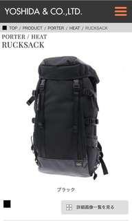 Authentic Japanese Brand Yoshida Kaban Porter/Heat Rucksack
