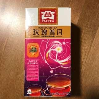 FREE! 全新 玫瑰普洱茶