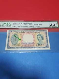 $1-MBB 1953 1ST PREFIX A/1-080375.PMG55EPQ.ORIGINAL.