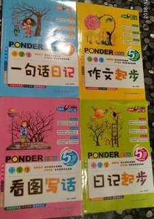 Children Chinese Composition & Diary (4 books for $8)
