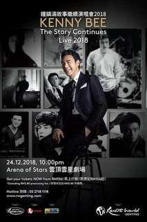 Genting Christmas Eve PS1 tickets Kenny Bee 锺镇涛 Concert