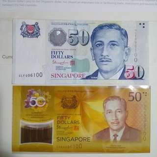 Brunei Darussalam 50years same number