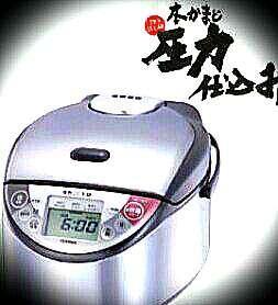 日本TOSHIBA IH 1.2真空壓力 氣壓  磁力感應 電飯煲 日本製造  日本版 IH保温釜
