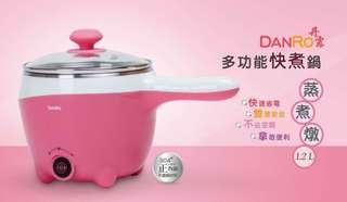 個人用快煮鍋