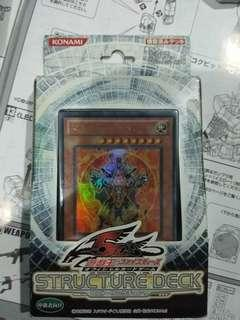 Yu-Gi-Oh 5DS Structure Deck Lost Sanctuary Japanese Version