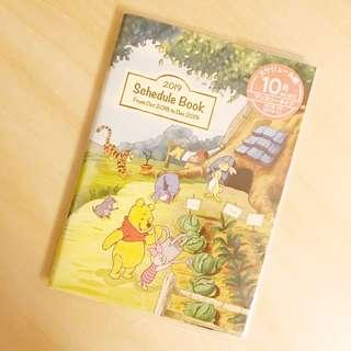 2019 Winnie The Pooh A6 Diary
