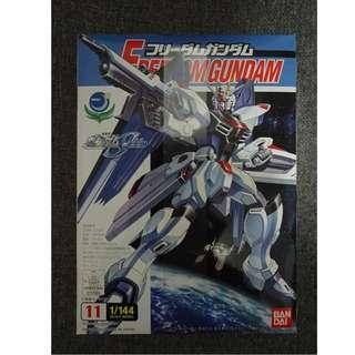 高達模型 11 Freedom Gundam 1/144
