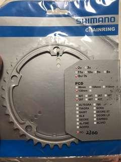 Brand new Shimano FC-2300 8 speed chainring