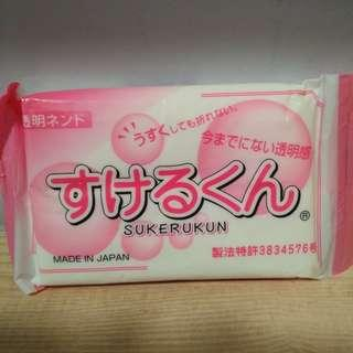 Sukerukun Translucent Air Dry Clay(SOLD OUT. Awaiting next shipment)