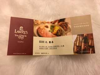 🚚 Lawry's 勞瑞斯 牛排 餐券