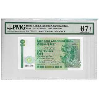 渣打銀行 1985 $10 C373377 PMG 67 EPQ 高分單字軌兩字鈔號