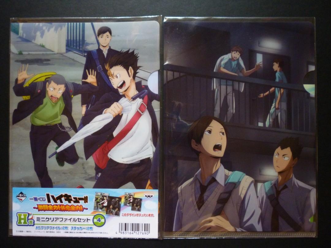 Ichiban Kuji Haikyuu!! ~ Gekitou Zenryoku! Kyuusoku Zenryoku! ~ Sticker and Clear File Set