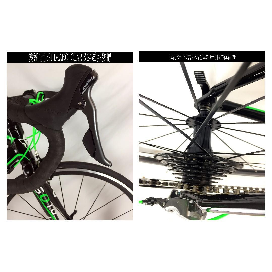 *~(疾風單車)LINK ROS1.0 CLARIS 24速 輕量化公路車 碳纖前叉(C1217504215)