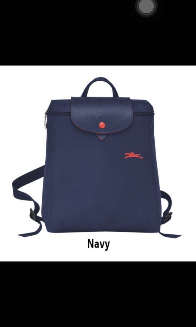 ccf2bf41a4a0 Longchamp Le Pliage Club Backpack 1699 in Navy