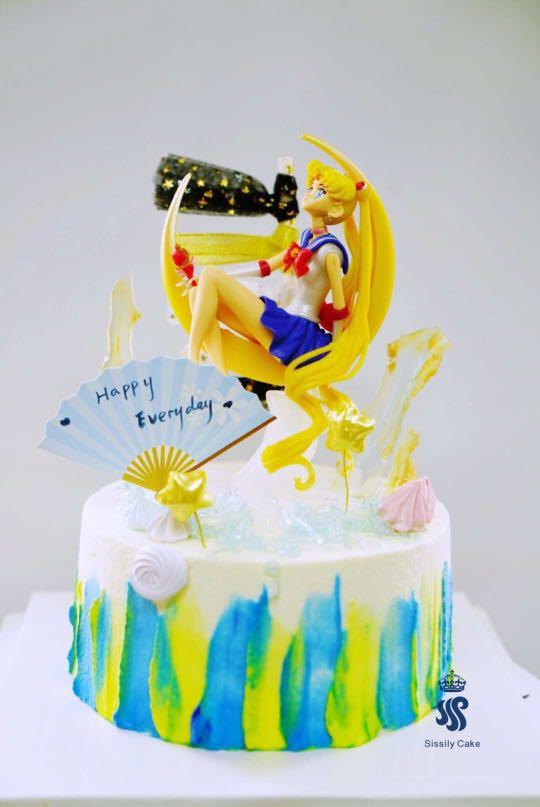 Incredible Sailor Moon Theme Birthday Cake Food Drinks Baked Goods On Personalised Birthday Cards Paralily Jamesorg