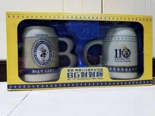 藍妹啤酒110週年紀念版