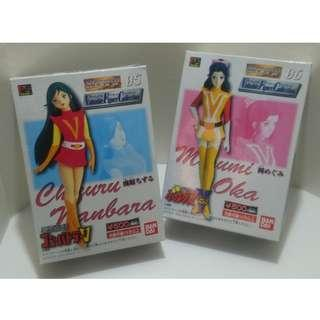 Bandai Valuable Figure Collection 超力電磁俠, V形電磁俠 女角盒蛋