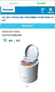 95% 新 行貨Panasonic EH-SA97 納米離子蒸面機
