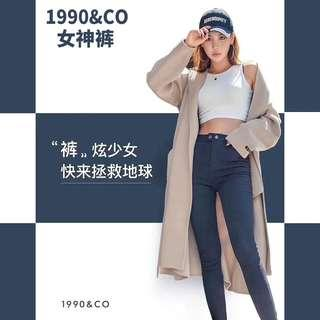 NEW! 1990&CO slimming pants !