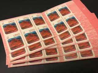 [3套起包郵]香港$2郵票📮