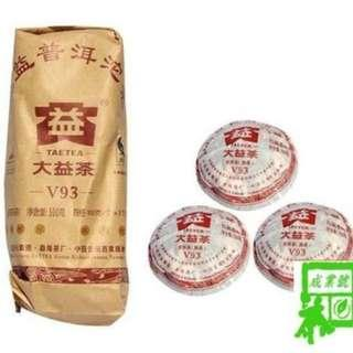 2010大益v93普洱沱茶(500克)