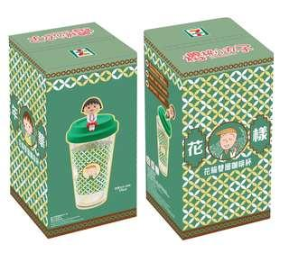 Daily Café 櫻桃小丸子別注懷舊版雙層咖啡綠色花輪年華