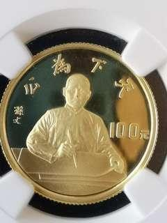 China  xin hai revolution gold coin 100 yuan, Sun Yat Sen 1991 issue NGC Pf69 Ultra Cameo  scarce